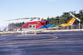 Nagano Authorities BELL412EP (JA97NA 36135) (6410728375).jpg