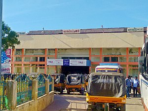 Nagapattinam - Entrance of Nagapattinam Junction railway station