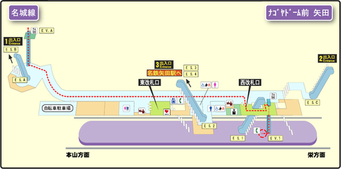 Nagoya Dome-mae Yada station map Nagoya subway's Meijo line 2014.png