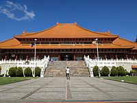 Nan Tien Temple main hall.jpg
