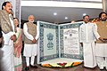 Narendra Modi at the inauguration of an exhibition on making of the Constitution by the Constituent Assembly, at Parliament Library, in New Delhi. The Speaker, Lok Sabha, Smt. Sumitra Mahajan.jpg
