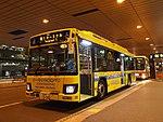 Narita Airport Transport 520 Terminal Connection Bus Blue Ribbon Hybrid.jpg
