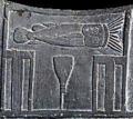 Narmer Palette verso serekh.png