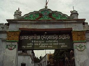 Nashipur Akhara - Image: Nashipur Akhara 's entrance