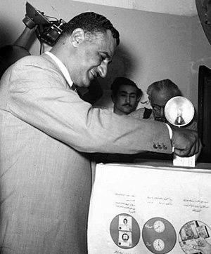 Egyptian referendum, 1956 - Nasser casting his vote in the 1956 constitutional referendum