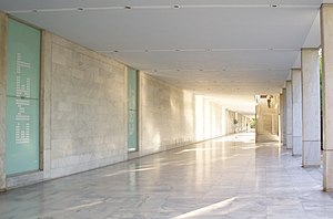 National Museum of Contemporary Art, Athens - National Museum of Contemporary Art