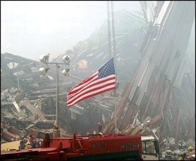 National Park Service 9-11 World Trade Center Debris