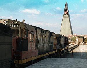 Ferrocarriles Nacionales de México - An N de M passenger train at Mexico City in 1984