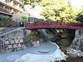 Nenehashi Bridge on Rokkogawa River and start point of Arimagawa River.jpg