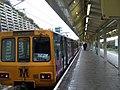 Newcastle Airport Metro station - geograph.org.uk - 1111369.jpg