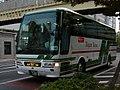 Nigatakotsu 307.JPG