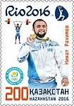 Nijat Rahimov 2016 stamp of Kazakhstan.jpg