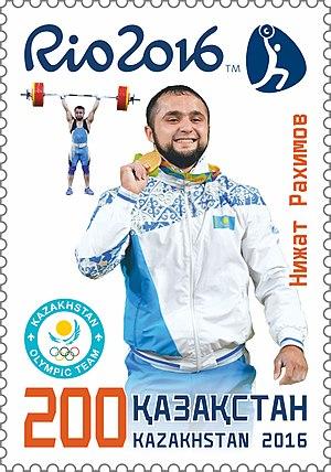 Nijat Rahimov - Rahimov on a 2016 stamp of Kazakhstan