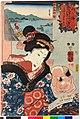 No. 19 Banshu Takasuna tako 播州高砂蛸 (Octopus from Takasago in Banshu) (BM 2008,3037.02115).jpg