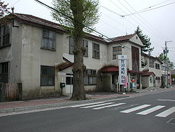 Noheji Town Hall