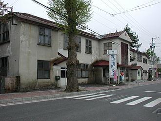 Noheji, Aomori - Noheji Town Hall