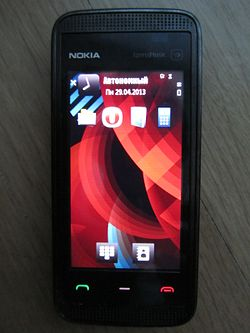 Nokia 5530 Xpress Music.JPG