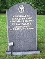 Norra, Einar Palme.JPG