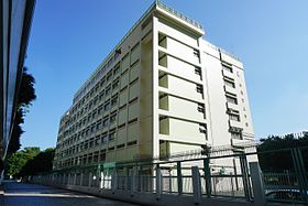 North of Fanling Government Secondary School.jpg