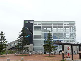 Numanohata Station Railway station in Tomakomai, Hokkaido, Japan