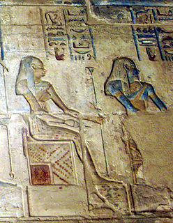 Nu (mythology) Ancient Egyptian personification of the primordial watery abyss