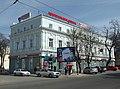 Odesa Bunina 30.jpg
