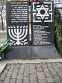 Odessa holocaust monument 10.JPG