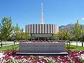 Ogden, Utah.JPG
