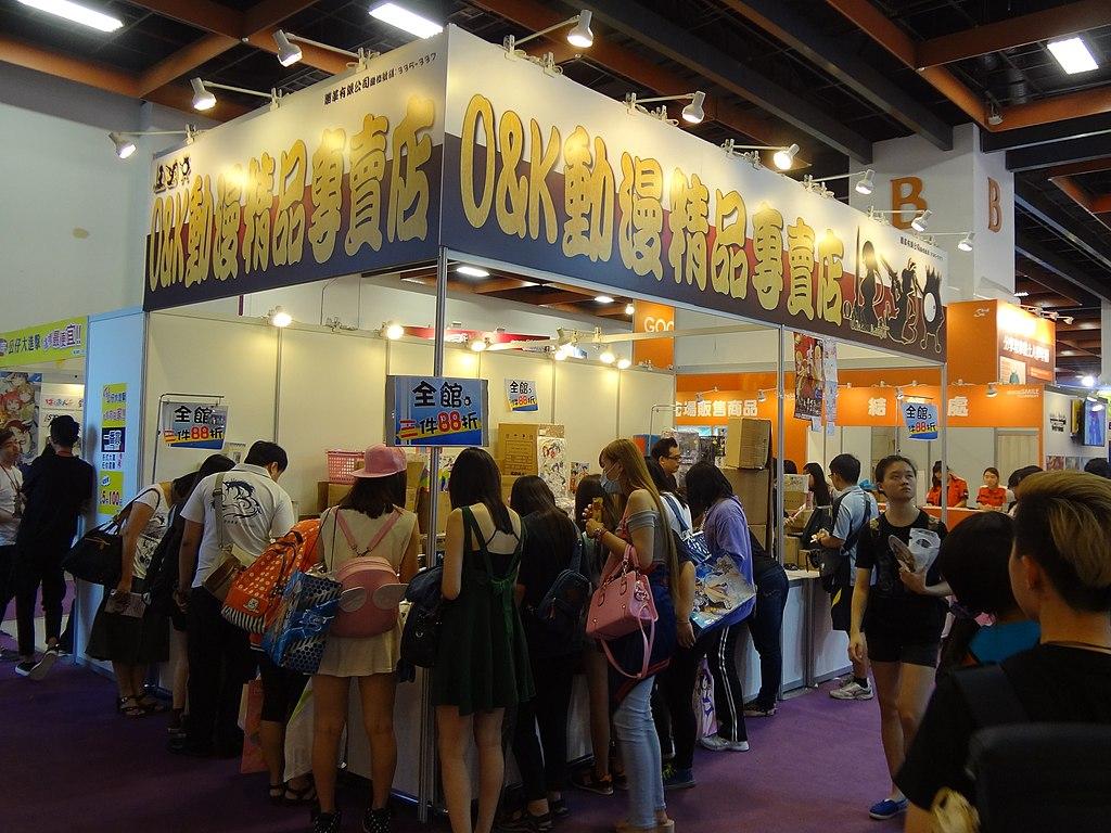 Exhibition Booth Wiki : File oh taku kariya booth comic exhibition g