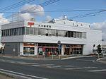 Okawa Post office.JPG