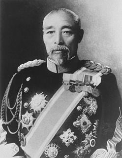 Oku Yasukata Japanese general