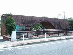 Kagoshima Main Line - Okura line arch bridge remains over 100 years since the line closed