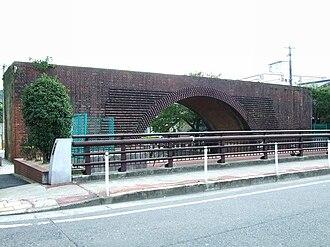 Kagoshima Main Line - Okura line arch bridge remains over 100 years since the line closed
