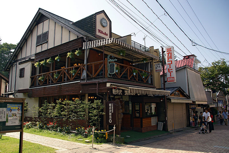 軽井沢銀座 from Wikipedia