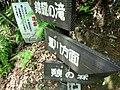 Ono, Hatsukaichi, Hiroshima Prefecture 739-0488, Japan - panoramio (5).jpg