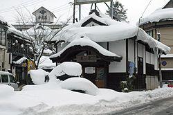 Onogawa Bath AmaYu.JPG