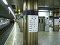 Osaka-subway-T32-Hirano-station-platform.jpg