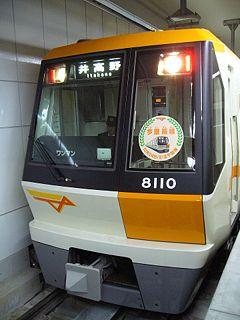 Imazatosuji Line Metro line in Osaka prefecture, Japan