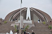 Outside View of Pakistan Monument.JPG
