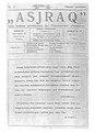 PDIKM 705 Majalah Asjraq No. 7 Tahun 1925.pdf