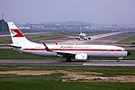 PK-GFM - Garuda Indonesia - Boeing 737-8U3(WL) - 1960 Retro Livery - CAN (14410182880).jpg