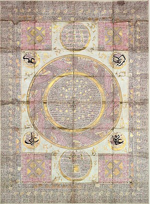 Hilya - A hilye (1712) meant to be folded and carried on one's person (the crease lines are visible). The two crescents above and below the large circle in the middle contain the description of Muhammad. The central circle describes the protective powers of the hilye. The protective hand of Fatimah is also drawn on the lower crescent, as another sign against evil. The circle and the edges of the sheet are bordered with Koranic verses.