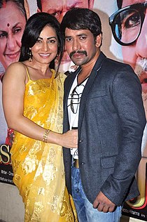 Pakhi Hegde, Dinesh Lal Yadav at Smt Netaji film launch (8).jpg