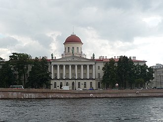 Pushkin House - The Institute of Russian Literature, as seen from across the Malaya Neva.