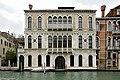 Palazzo Contarini del Zaffo Polignac Venezia.jpg