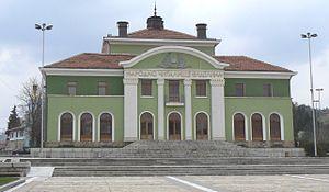 """Pazardzhik Province - The chitalishte """"Videlina"""" in Panagyurishte."""