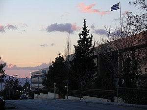 National and Kapodistrian University of Athens - Ano Ilisia University campus