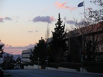 National and Kapodistrian University of Athens - Ano Ilisia University campus