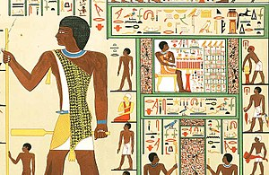 Fresco - Old Egytian fresco from the Fourth Dynasty Period (2613–2498 BCE) of the Old Kingdom (c. 2686 BC–c. 2181 BC)