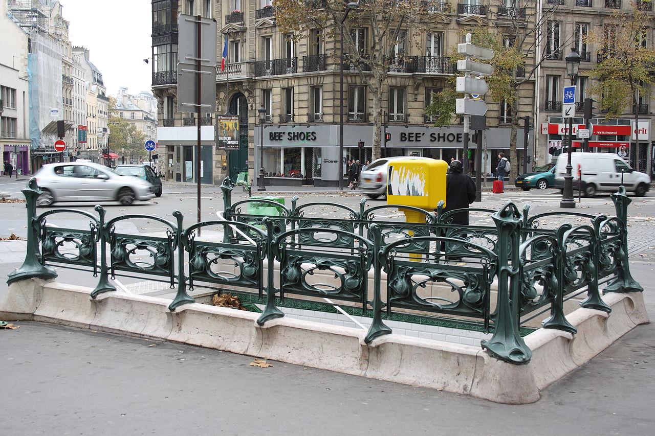 datei paris station metro gare du nord 5 jpg wikipedia. Black Bedroom Furniture Sets. Home Design Ideas